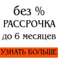 Оградка PO001