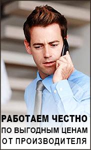 "склад ""Пантеон"""