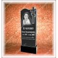 Памятник PK033